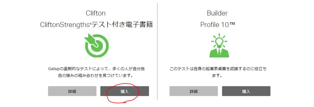 f:id:tennokamisamanoiuto-ri:20171230181003p:plain