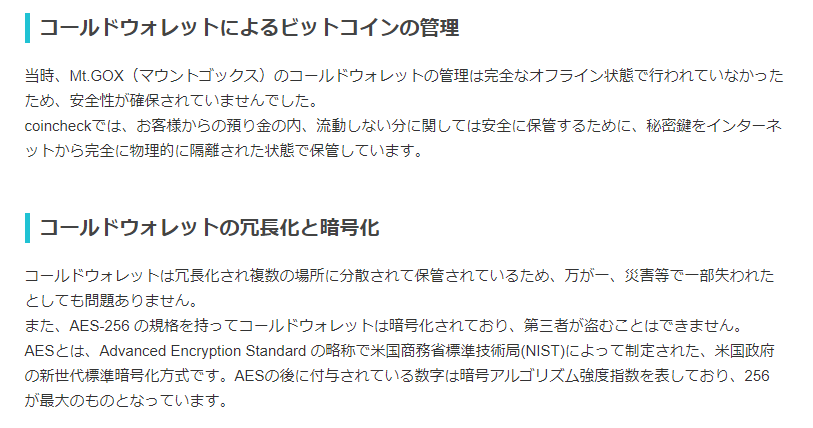f:id:tennokamisamanoiuto-ri:20180107162304p:plain