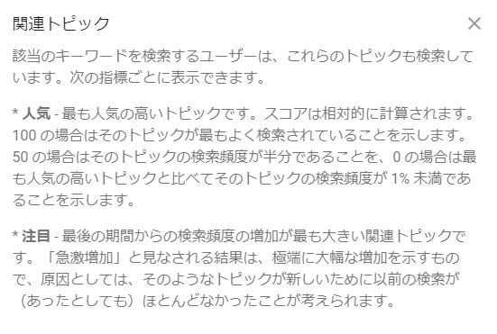 f:id:tennokamisamanoiuto-ri:20180114193015p:plain