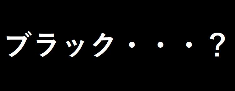 f:id:tennokamisamanoiuto-ri:20180114195511p:plain