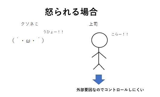 f:id:tennokamisamanoiuto-ri:20180120183111p:plain