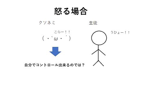 f:id:tennokamisamanoiuto-ri:20180120183144p:plain