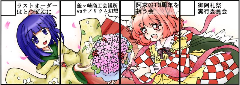 f:id:teno_hito:20160906001518p:image:w360