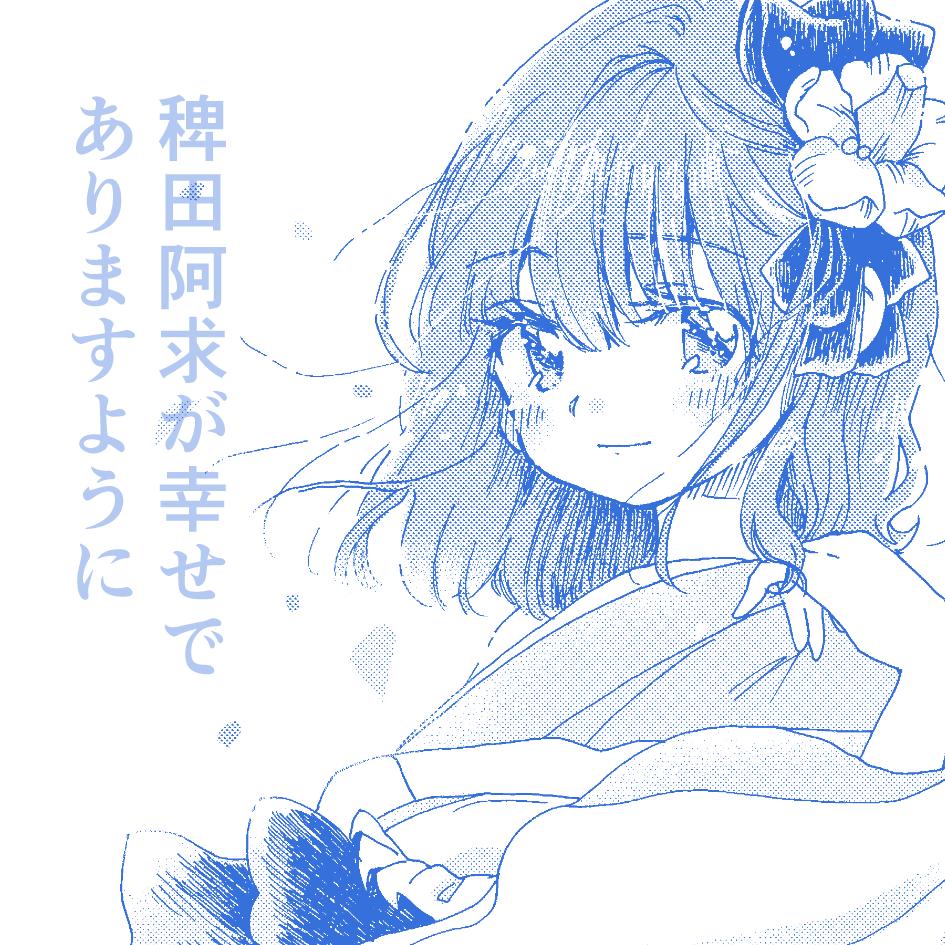 f:id:teno_hito:20190403200247p:plain