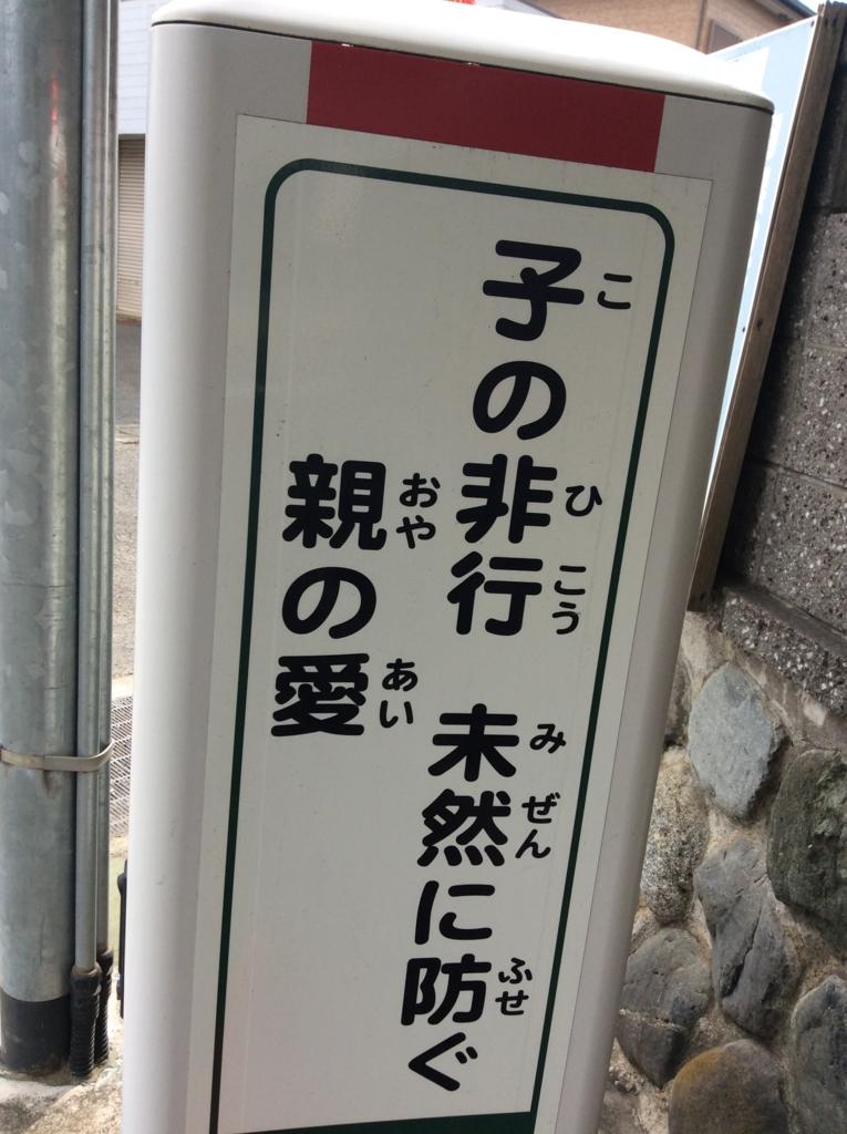 f:id:tenohiranokanousei:20170427095103j:plain