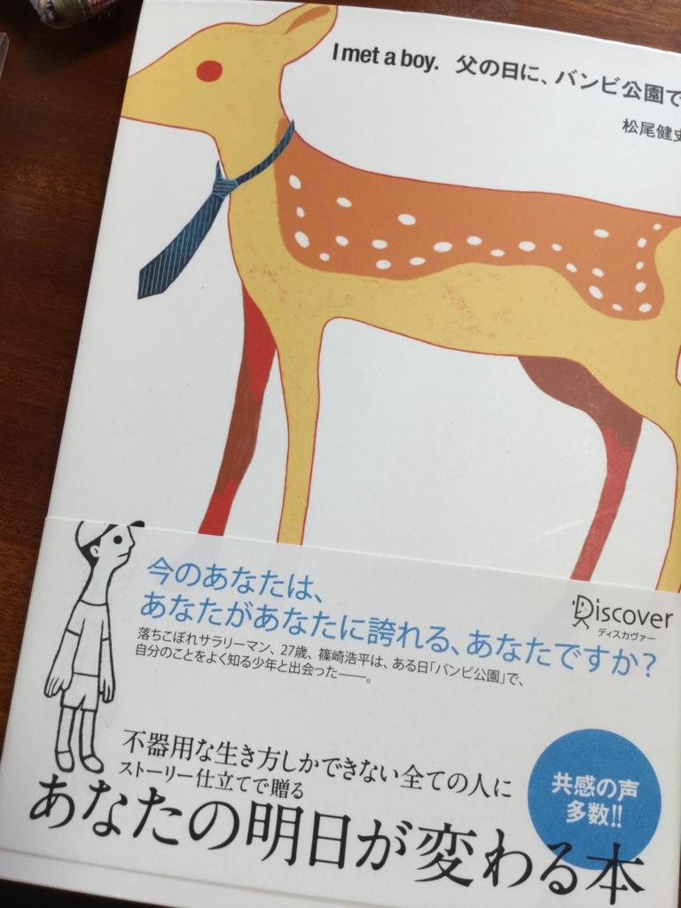f:id:tenohiranokanousei:20170506134057j:plain