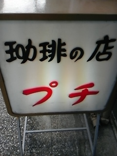 f:id:tenom:20120603144404j:image