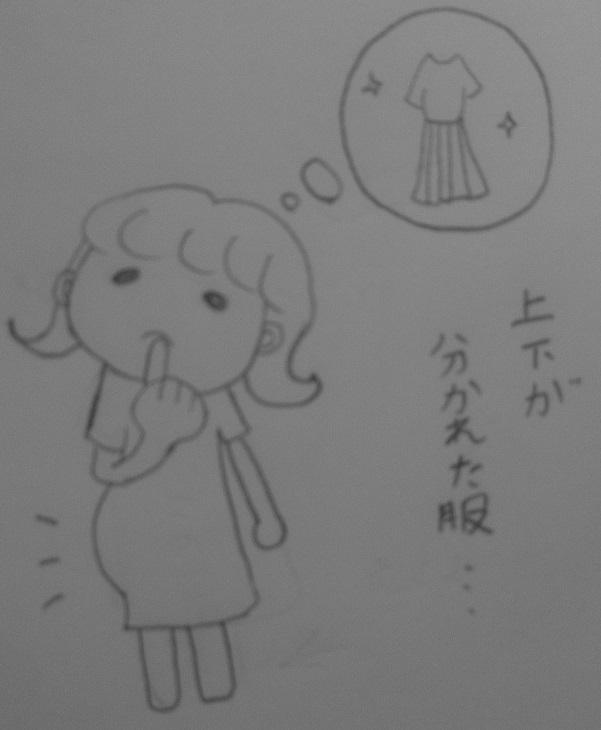 f:id:tenpadesu:20160905171927j:plain
