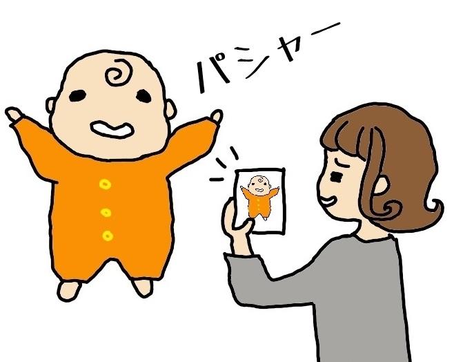 f:id:tenpadesu:20170309075554j:plain