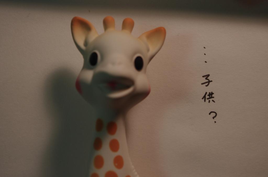 f:id:tenpadesu:20170311101349j:plain