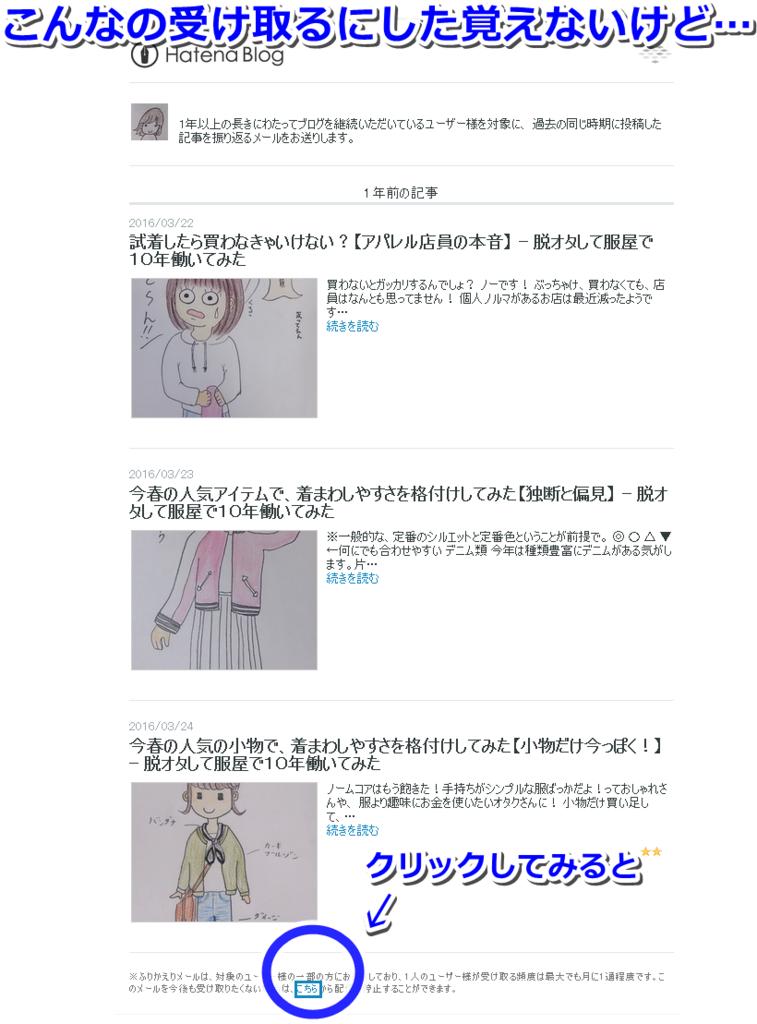 f:id:tenpadesu:20170324223330p:plain