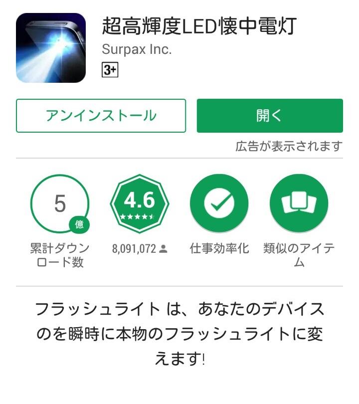 f:id:tenpadesu:20170415145159p:plain