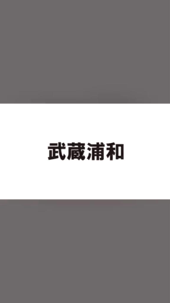 f:id:tenpashounen:20181129034659p:image