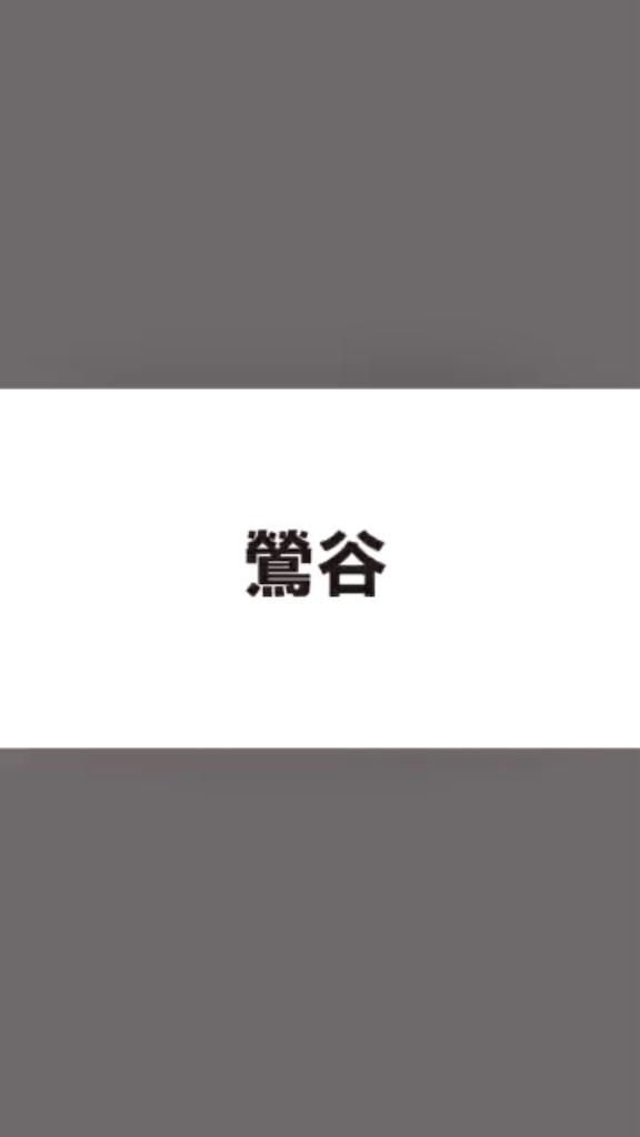 f:id:tenpashounen:20181129034935p:image