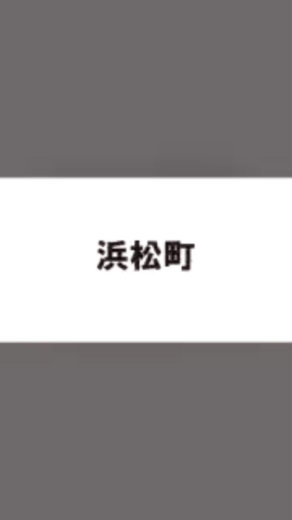 f:id:tenpashounen:20181129035014p:image