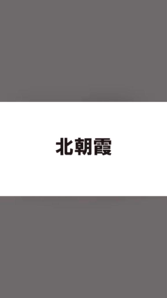 f:id:tenpashounen:20181129035032p:image