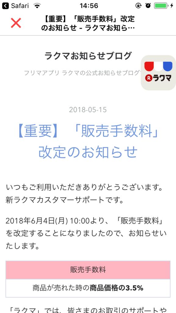 f:id:tensaikyou:20180515150024p:plain