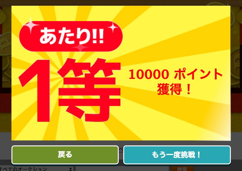 f:id:tensaikyou:20180916210023p:plain
