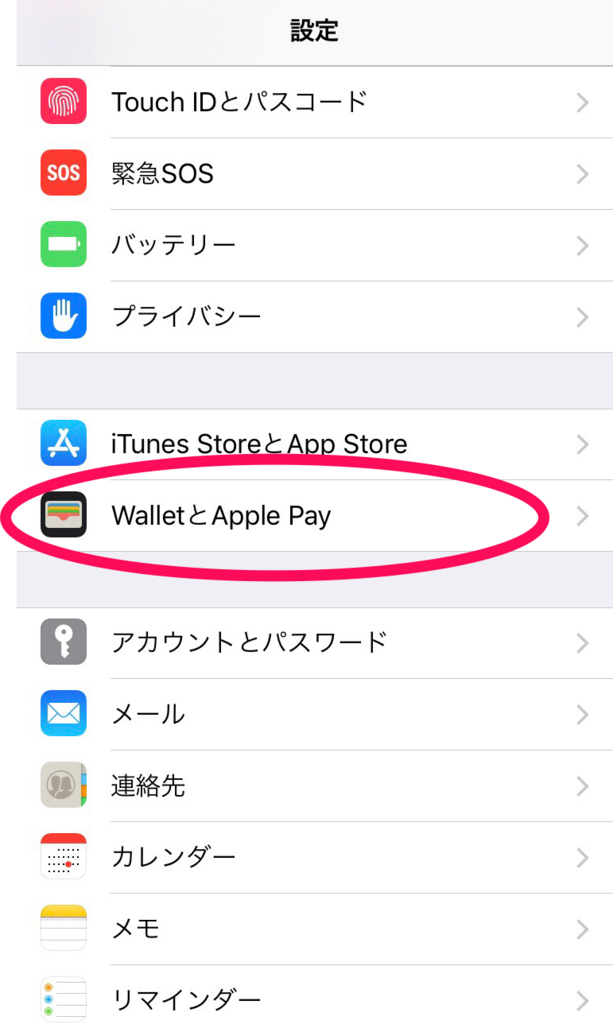 WalletとApple Payボタンを押す