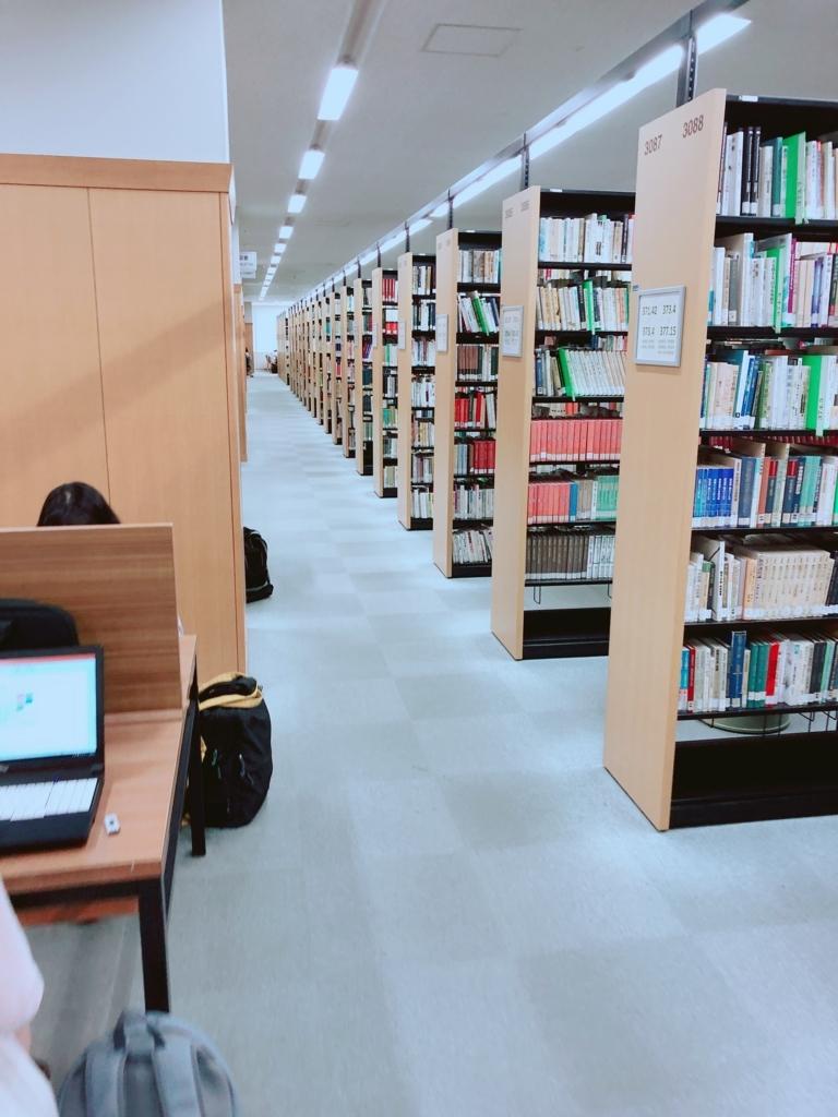 大阪大学の図書館の内部
