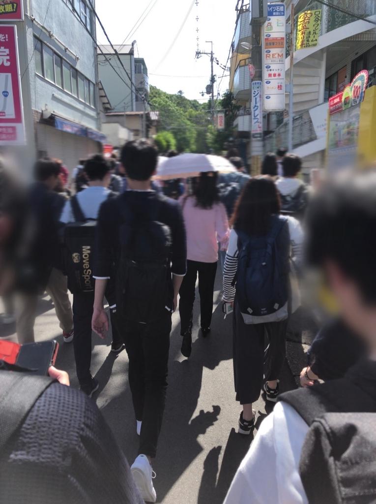 大阪大学の通学路の様子