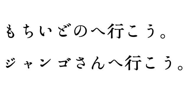 f:id:tensaychang:20160117160852j:plain