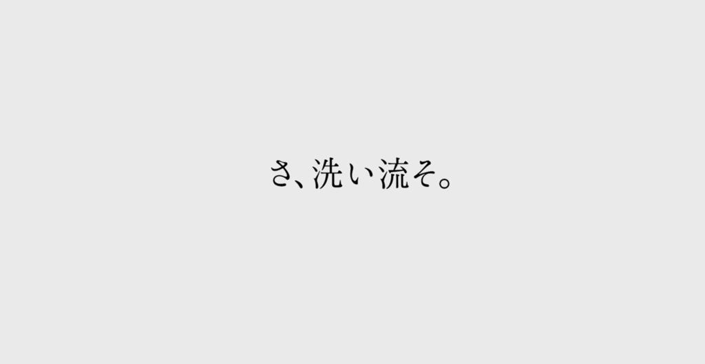 f:id:tensaychang:20170816160228p:plain