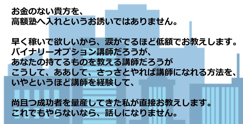 f:id:tenshiangel:20160712085630j:plain