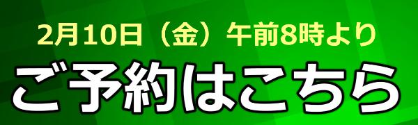f:id:tenshiangel:20170210183236j:plain