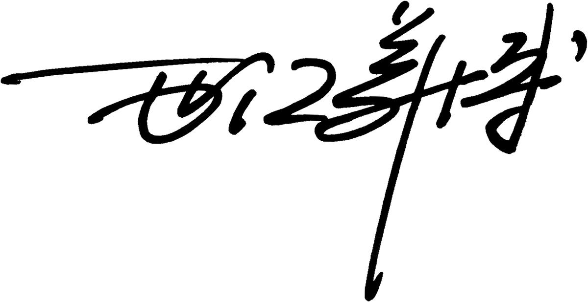 f:id:tenshiangel:20190529214824j:plain