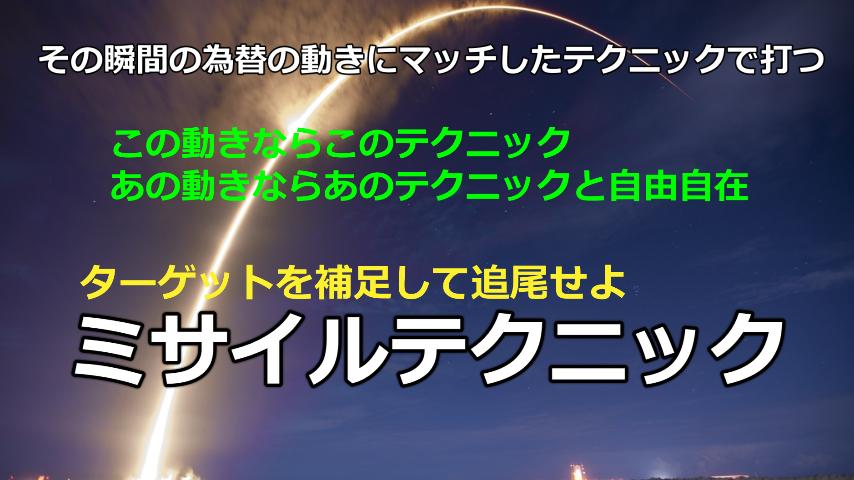 f:id:tenshiangel:20191115084034j:plain