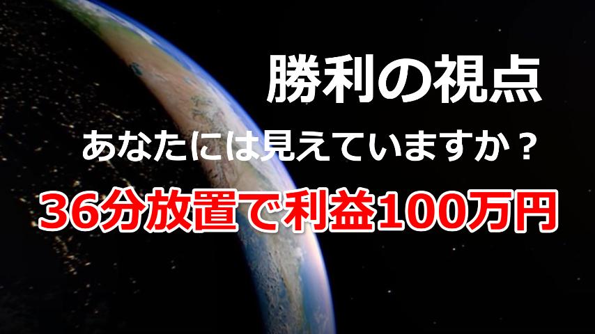 f:id:tenshiangel:20200218171507j:plain