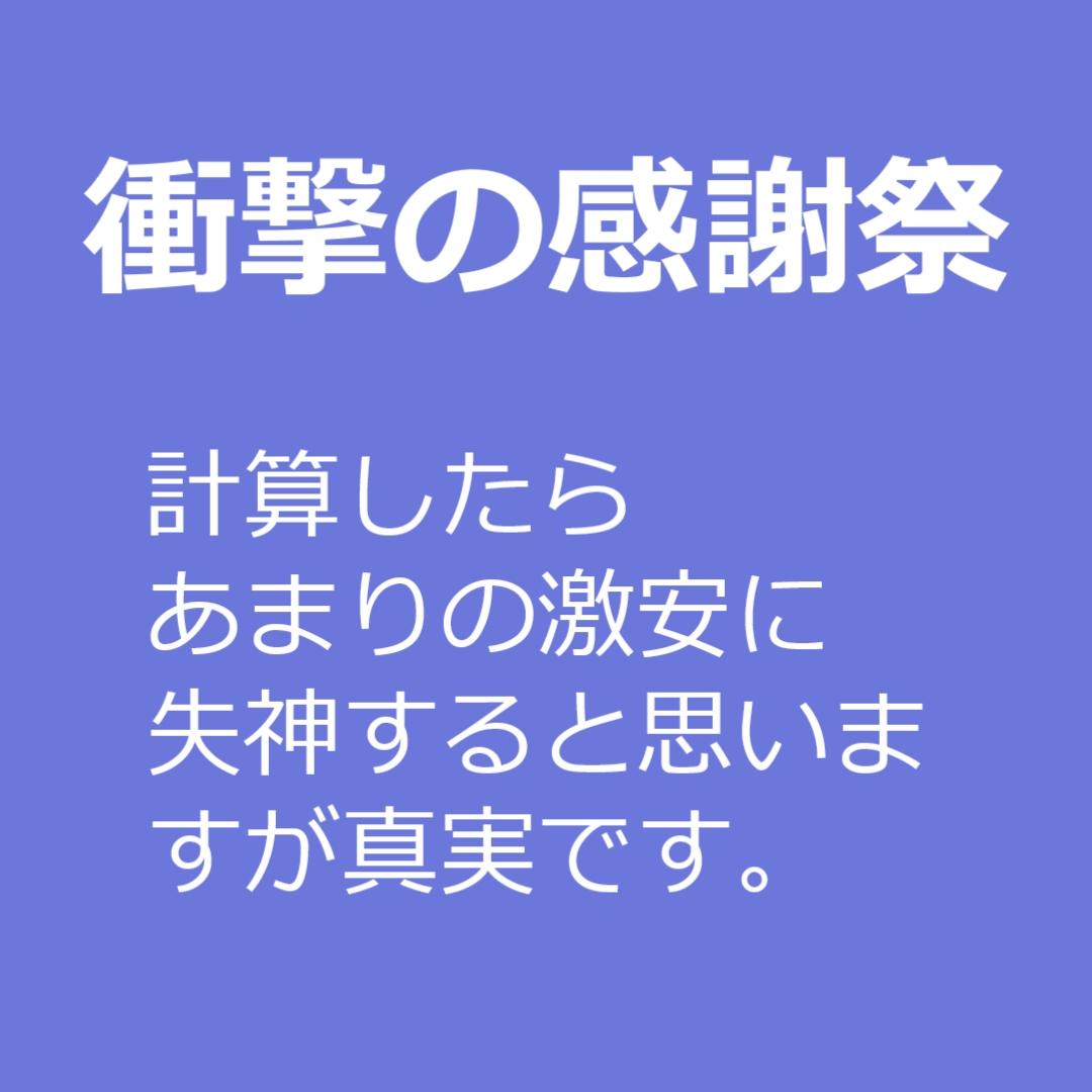 f:id:tenshiangel:20200614184939j:plain