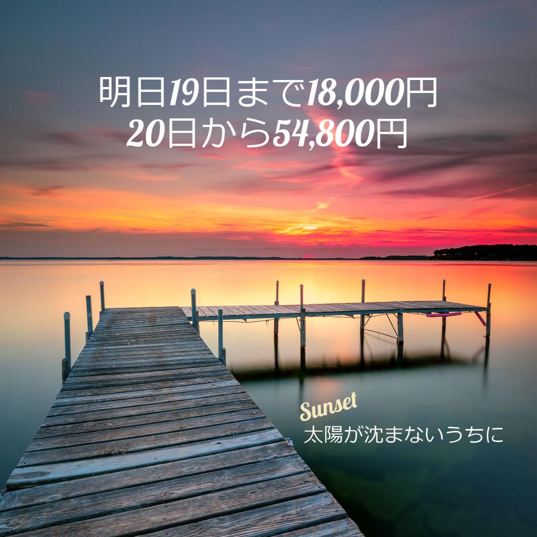 f:id:tenshiangel:20200618141302j:plain