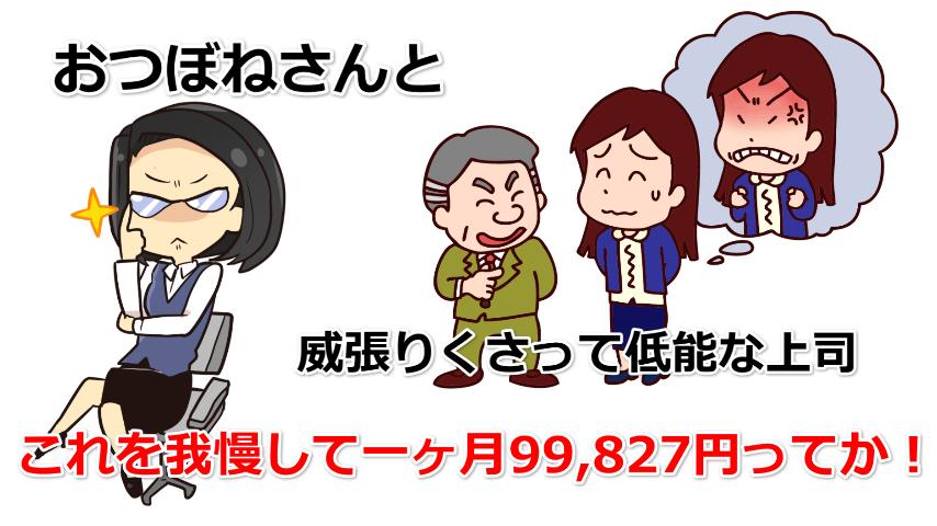 f:id:tenshiangel:20200731153750j:plain