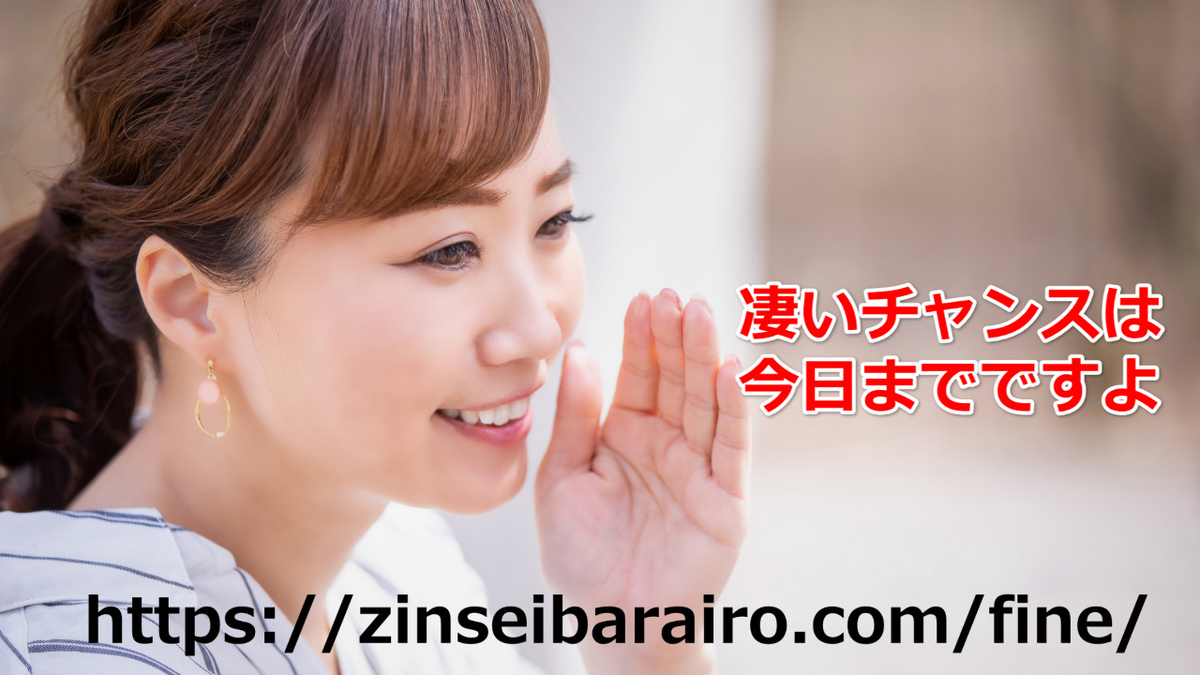 f:id:tenshiangel:20200911101141j:plain