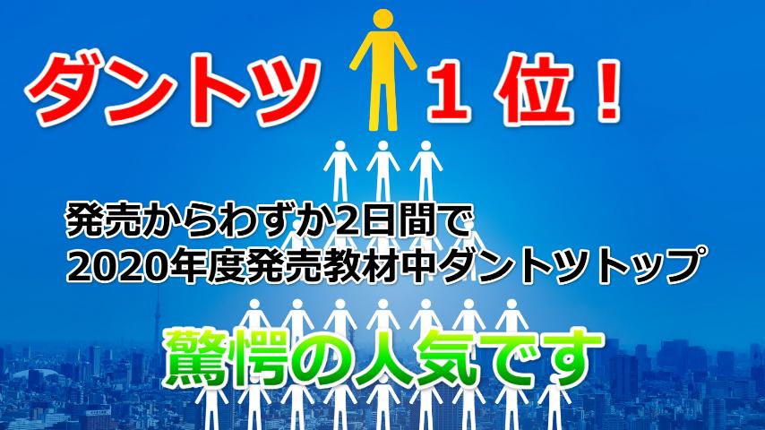 f:id:tenshiangel:20201007085838j:plain