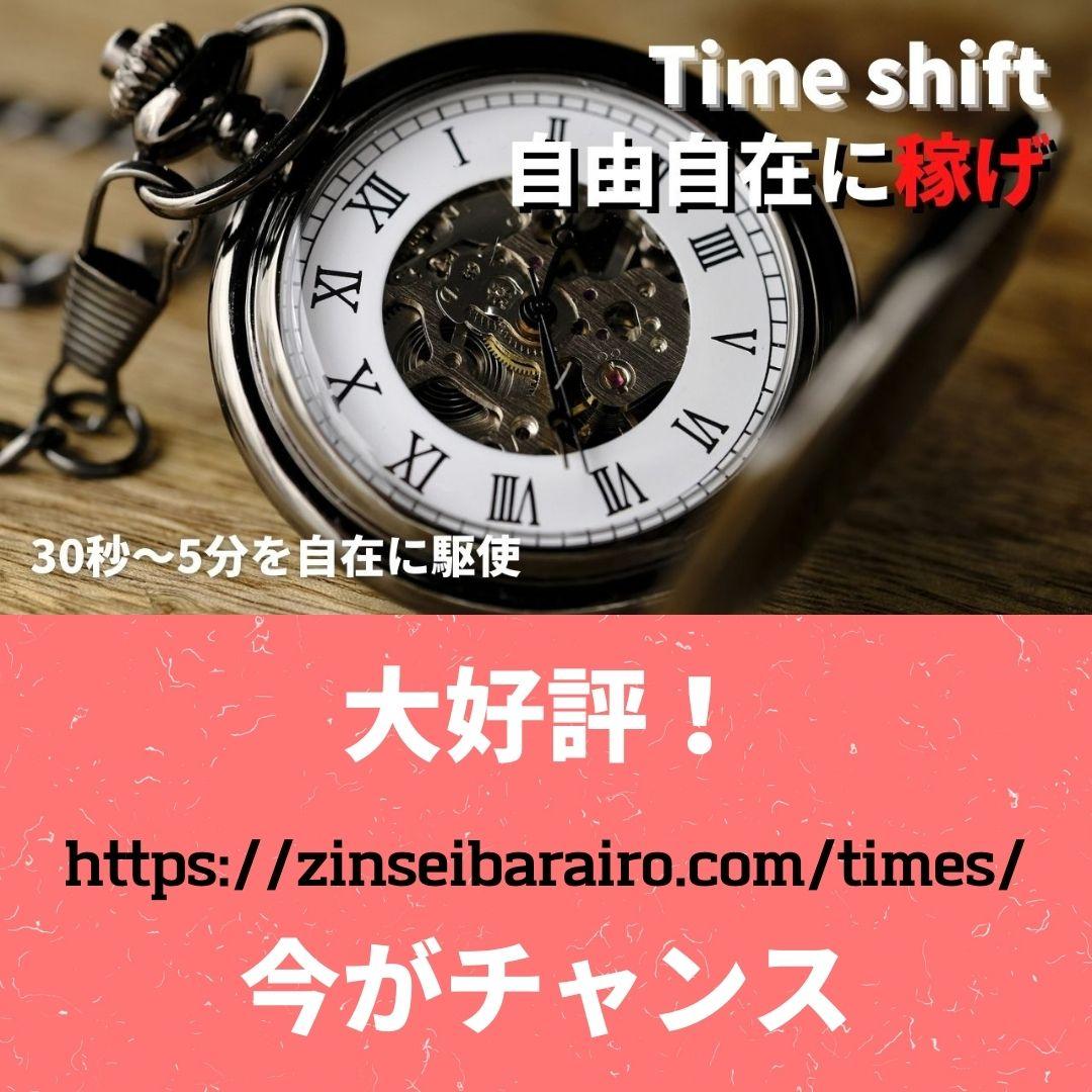 f:id:tenshiangel:20210522140438j:plain