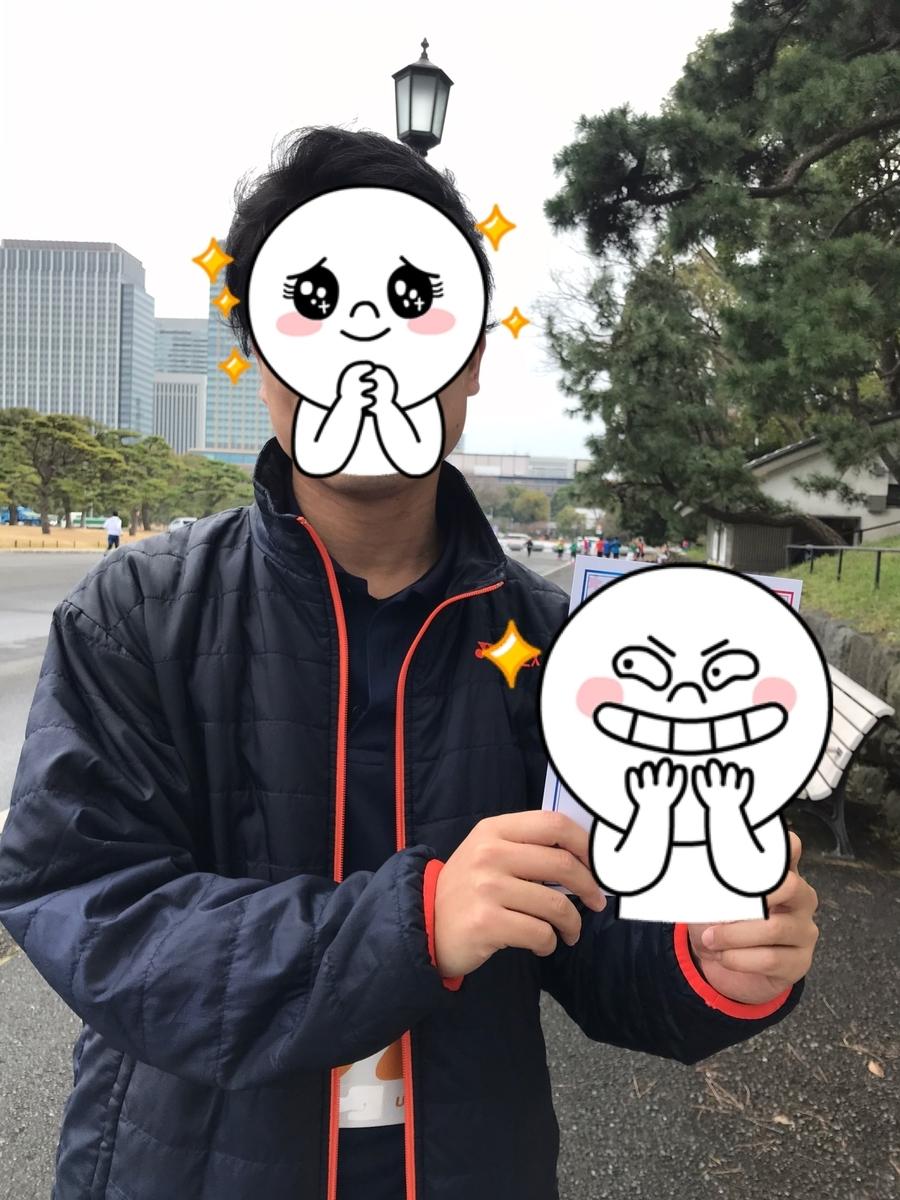 f:id:tenshinhon:20200404201039j:plain