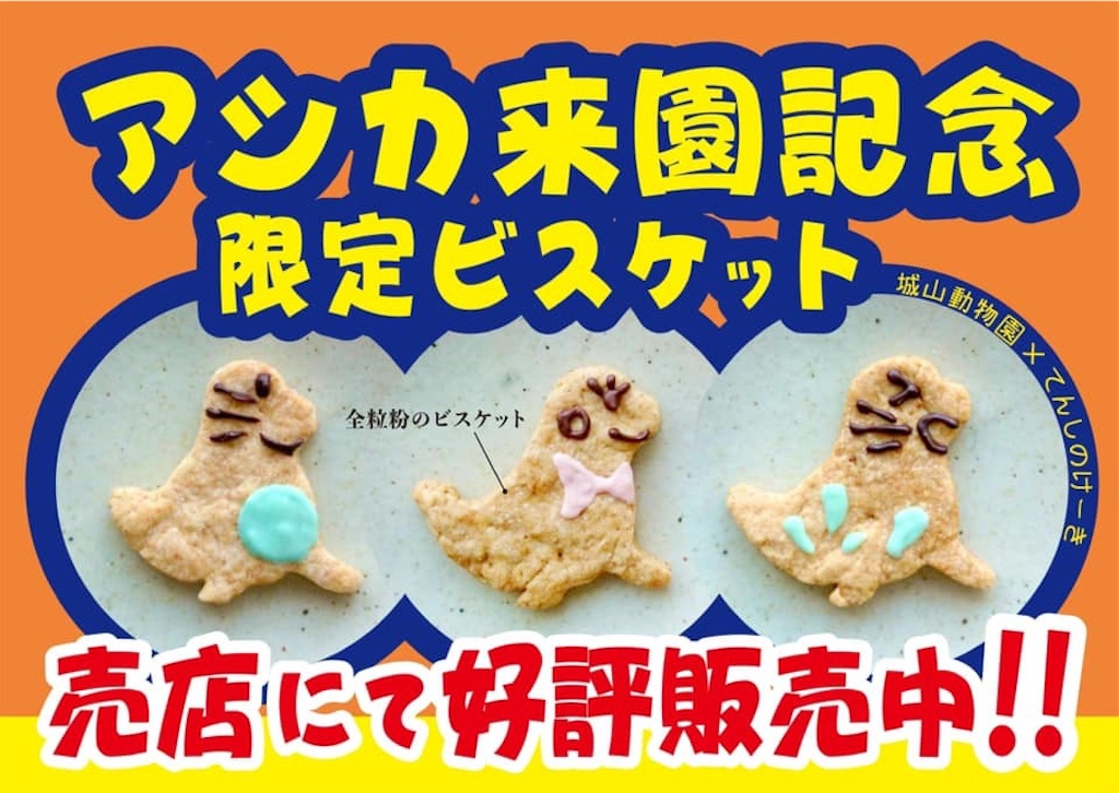 f:id:tenshinocake:20191031092800j:image