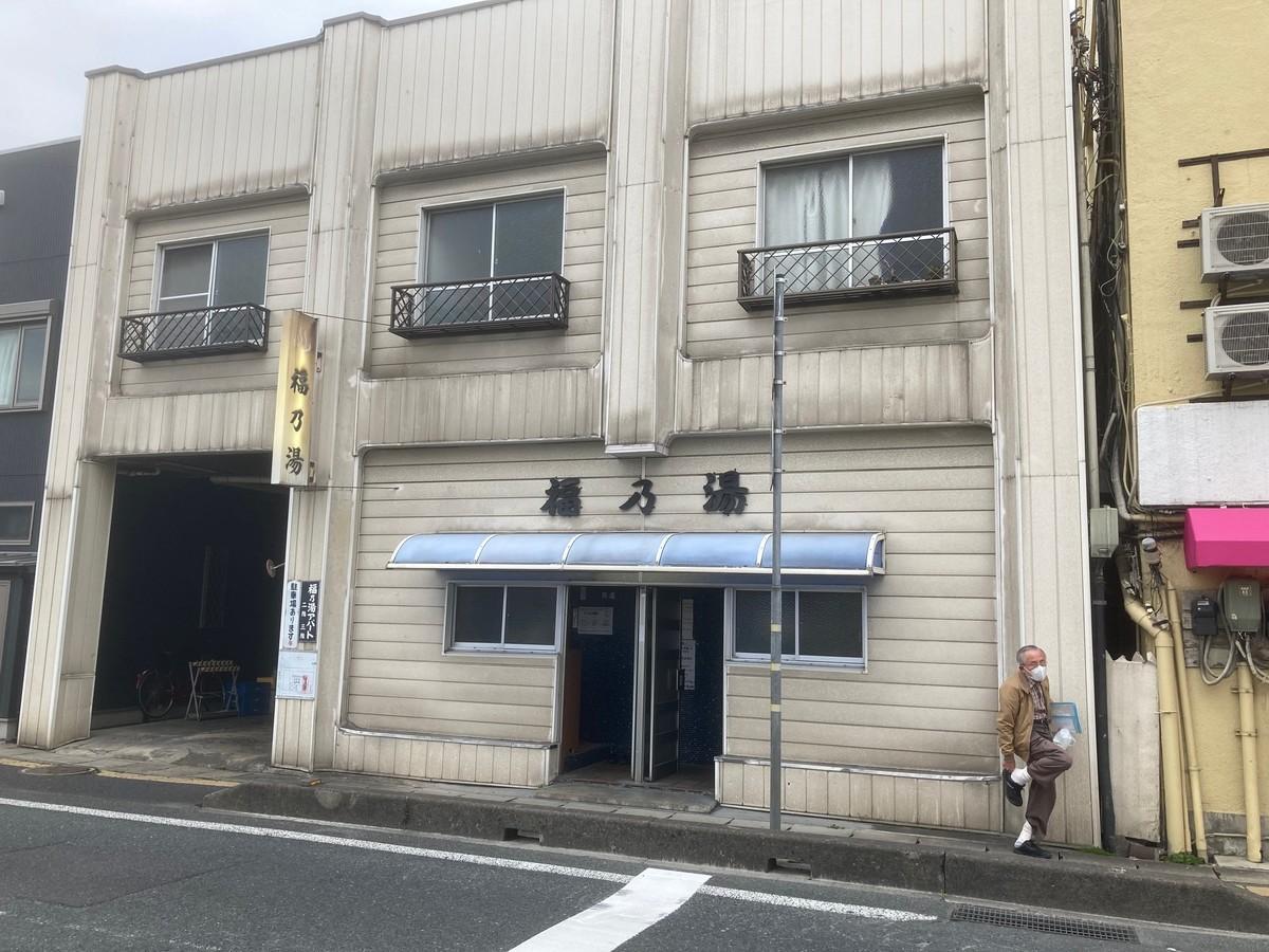 f:id:tenshinokuma:20210515172950j:plain
