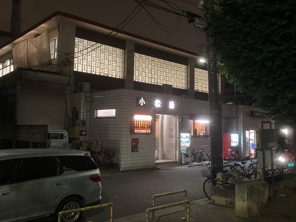 f:id:tenshinokuma:20210603204115j:plain