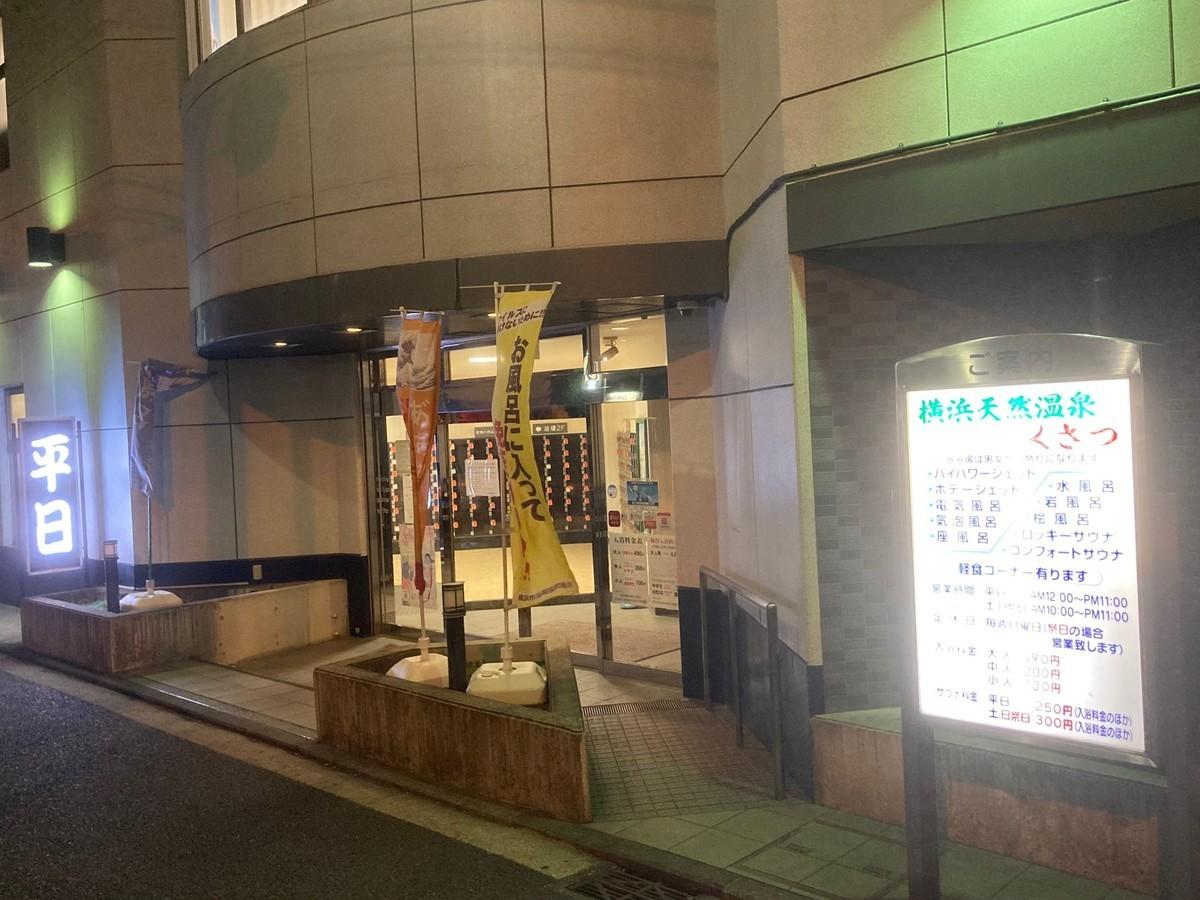f:id:tenshinokuma:20210608215049j:plain