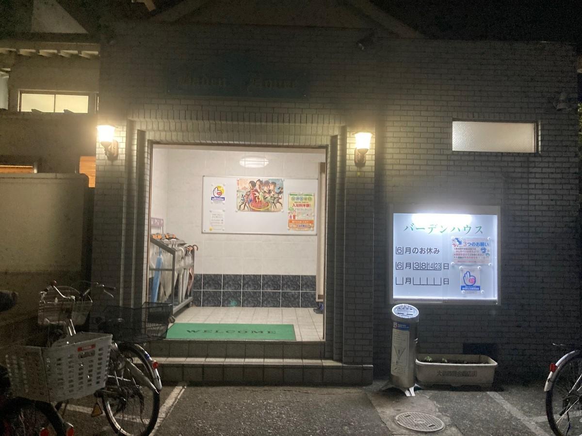 f:id:tenshinokuma:20210610200906j:plain