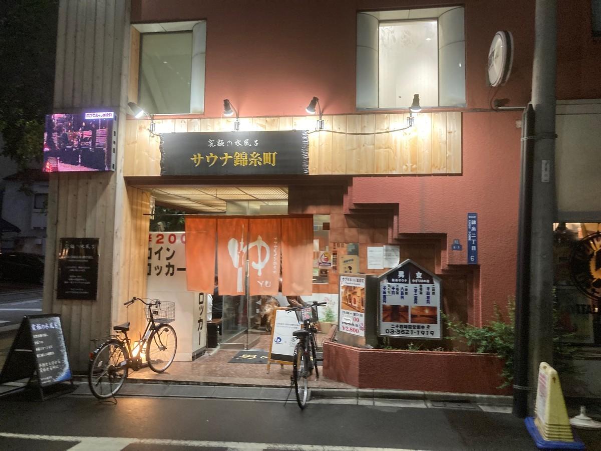 f:id:tenshinokuma:20210615205203j:plain