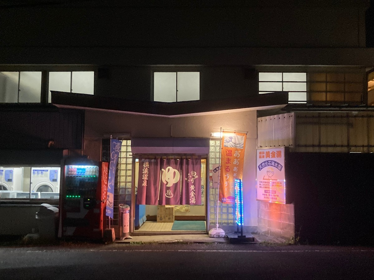 f:id:tenshinokuma:20211005204149j:plain