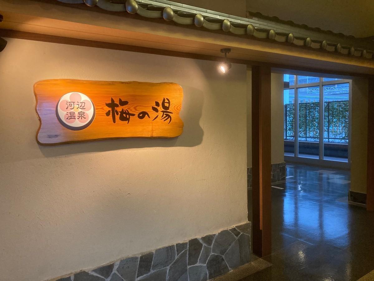 f:id:tenshinokuma:20211012161437j:plain