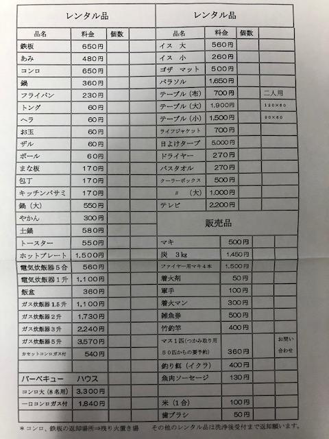 f:id:tenshoku-press:20200926165611j:plain