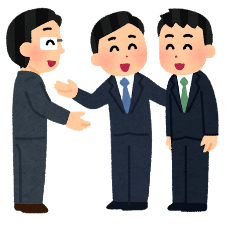 f:id:tenshoku-press:20201101091116p:plain