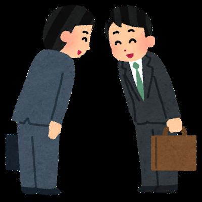 f:id:tenshoku-press:20201101094147p:plain